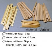 Материал для диорам, бревна и доски (материал - шпон, нагель-бук)