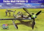 Истребитель Focke-Wulf Fw190 D-13