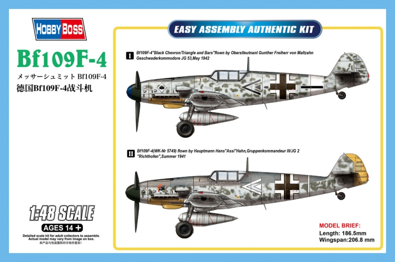 Истребитель BF109 F-4 Hobby Boss 81749