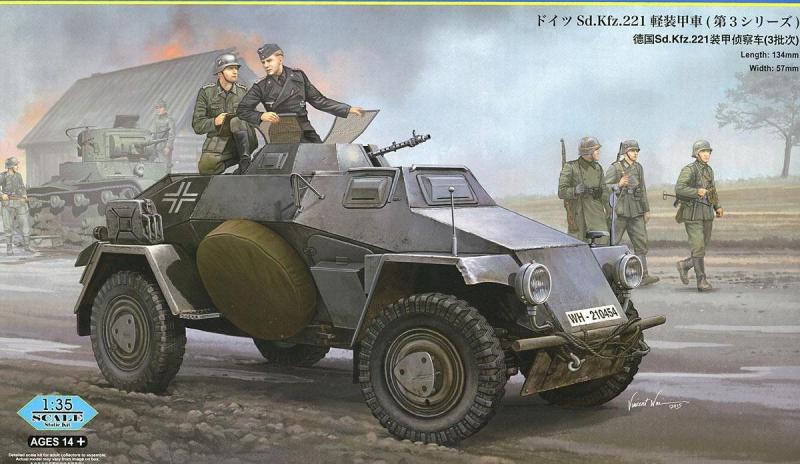 Немецкий бронеавтомобиль Sd.Kfz.221 Leichter Panzerspahwagen (3rd Series) Hobby Boss 83812