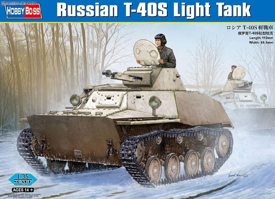 Русский легкий танк Т-40 С Hobby Boss 83826