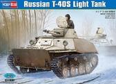 Русский легкий танк Т-40 С