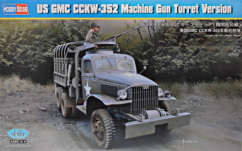 Грузовой автомобиль GMC CCKW-352 с пулеметом (Turret Version) Hobby Boss 83833