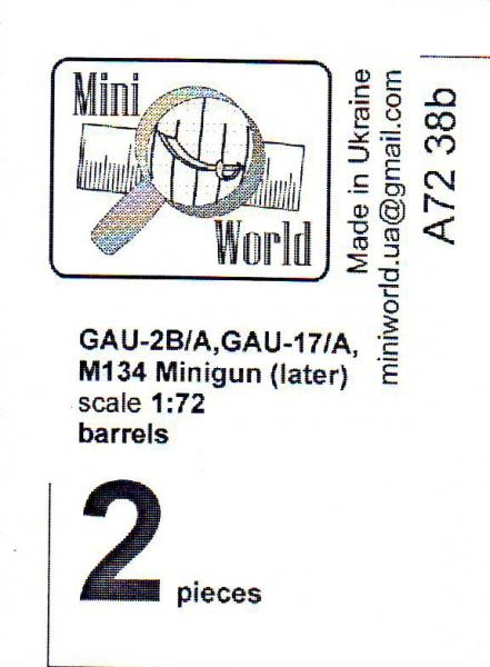 Ствол для M134 Minigun, поздний (2 шт.) Mini World 7238