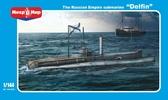 Российская подводная лодка Дельфин