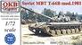 Советский танк T-64 Б, мод. 1981 г. OKB Grigorov 72030 основная фотография