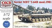 Советский танк T-64 Б, мод. 1981 г.