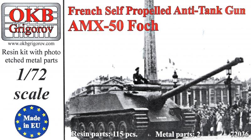 Французская самоходная противотанковая пушка AMX 50