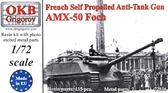 Французская самоходная противотанковая пушка AMX 50 Foch