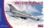 Разведывательный самолет МиГ-21 Р