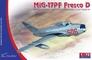 Истребитель МиГ-17 ПФ