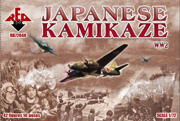 Японские камикадзе Red Box 72048