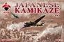 Японские камикадзе Red Box 72048 основная фотография