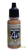 Краска акриловая Model Air камуфляжный коричневвй RAL8020