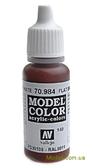 Краска акриловая Model Color 140 коричневый