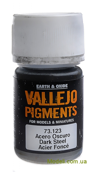 Пигмент художественный (темная сталь) Vallejo 73123