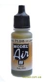 Краска акриловая Model Air американский светло-серый