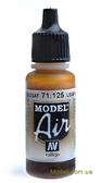 Краска акриловая Model Air коричневый ВВС США