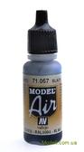 Краска акриловая Model Air черный