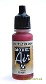Краска акриловая Model Air светлая ржавчина
