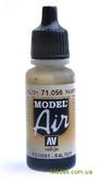 Краска акриловая Model Air черно-серый