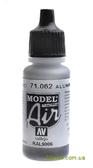 Краска акриловая Model Air аллюминевый