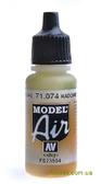 Краска акриловая Model Air Radome tan