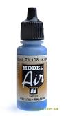 Краска акриловая Model Air UK лазурный