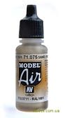 Краска акриловая Model Air песок