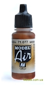 Краска акриловая Model Air дерево