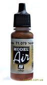 Краска акриловая Model Air Flat tan