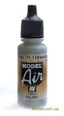 Краска акриловая Model Air серо-белый RAL9002