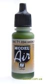 Краска акриловая Model Air зеленый хромат цинка