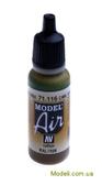 Краска акриловая Model Air камуфляжный серо-зеленый RAL7008