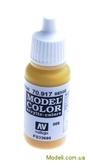Краска акриловая Model Color 008 бежевый