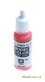 Краска акриловая Model Color 039 розовый античный