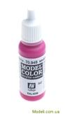 Краска акриловая Model Color 042 маджента