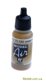 Краска акриловая Model Air пустынный желтый 686