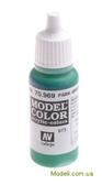Краска акриловая Model Color 073 зеленый, теплый