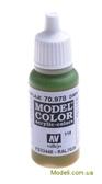 Краска акриловая Model Color116 темно-желтый