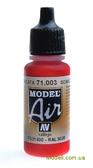 Краска акриловая Model Air алый