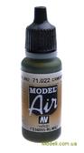 Краска акриловая Model Air комуфляжный зеленый