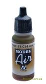 Краска акриловая Model Air защитный коричневый