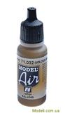 Краска акриловая Model Air золотисто-коричневый