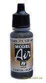 Краска акриловая Model Air серо-фиолетовый RLM 75