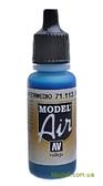 Краска акриловая Model Air среднеземноморский синий