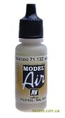 Краска акриловая Model Air выдержанный белый