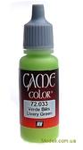 Краска акриловая Game Color Livery green