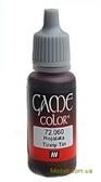 Краска акриловая Game Color Tinny tin