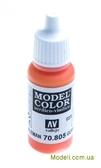 Краска акриловая Model Color 023 немецкий, оранжевый